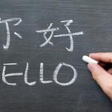Razones para estudiar en Hong Kong