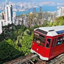 Por que estudar em Hong Kong?