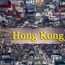 홍콩에서 공부하기: 유학생 경험담