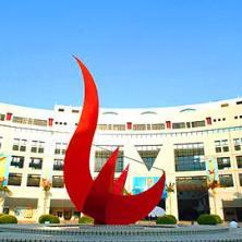 Стратегия поступления в университеты Гонконга