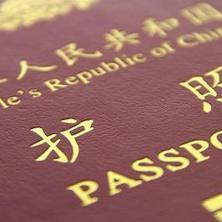 Cómo solicitar una visa estudiantil de China