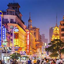 5 أمور هامة في الصين